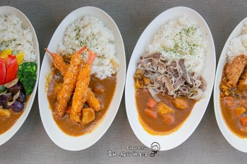 日本美食天堂在台中清水服務區 三樓有名古屋美食特展只到六月底 台灣清水日本美食天堂