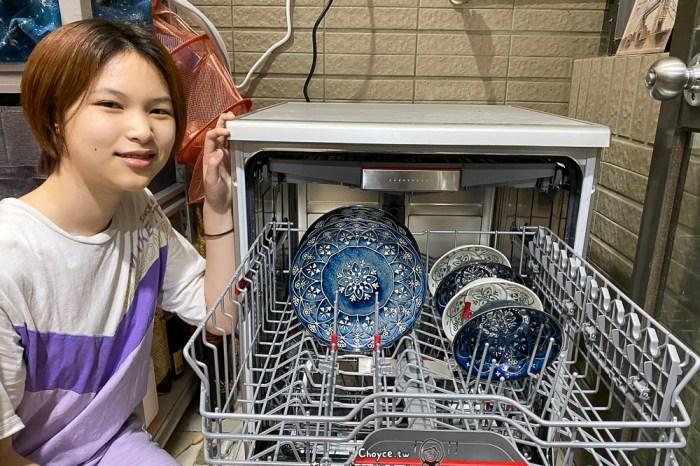 101個不想下廚的理由 洗碗比做菜更累人 Bosch洗碗機