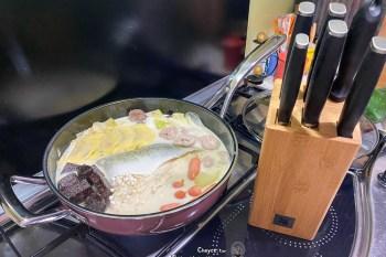成長期少女必吃『青木瓜豆漿鍋』史上最狂零養鍋 不沾耐刮陶鋼鍛造 WMF Fusiontec 28cm炒鍋一鍋到底 省油省事還可洗碗機