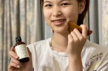 給孩子最天然無污染的保養好物 RICENAL米糠保濕精華油