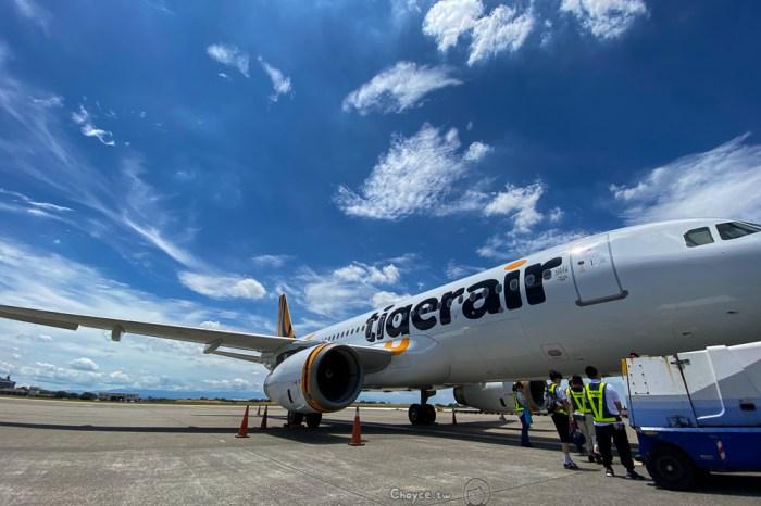 比偽出國更厲害 一日虎航特勤職業體驗 打開飛機神秘門 從地勤到機長讓你過足飛機癮
