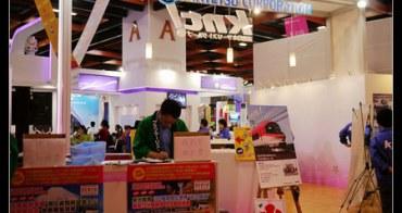 (2012 ITF) 日本A703 KNT近鐵集團 登記email就有機會抽到免費5日機+酒日本旅行 廣域版近鐵週遊5日套票入手!!