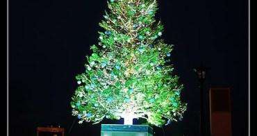 (日本北海道) 函館金森倉庫群 繽紛亮麗 聖誕點燈