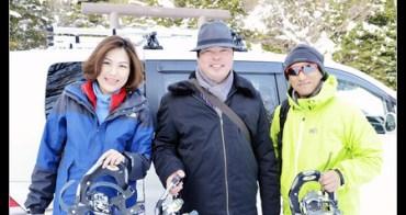 (日本北海道) 札幌雪中漫步,專業領隊SAN帶你爬山體驗札幌大自然風光(中英文翻譯)