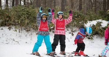 (日本北海道) 滑雪之前 雪地裝備篇 租賃或者購買?@Club Med Sahoro北海道全包式度假村