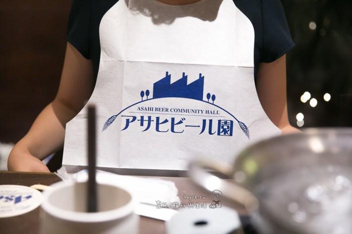 札幌薄野好吃看過來 朝日啤酒園 羊羊亭成吉思汗羊肉吃到飽 超便宜燒肉吃到飽餐廳