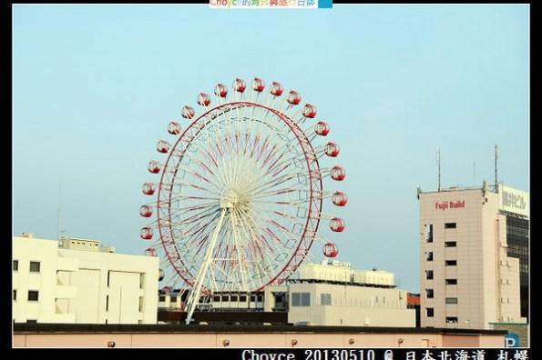 (日本北海道) 札幌 動漫迷聖地 女僕咖啡廳@ノルベサ nORBESA(摩天輪大樓)