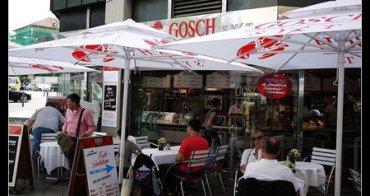 (歐洲) 德國斯圖加特 國王街 海鮮餐廳GOSCH
