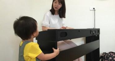 每個孩子皆具有音樂潛質 Music Together 微笑親子空間 @ WeSourire - 台北 - 親子-音樂-律動