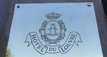 (巴黎Fun暑假) Follow me Paris 巴黎知名餐廳省錢秘訣 thefork英文網頁線上預訂 累積訂房紀錄可折抵消費