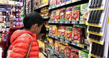 澳洲好物推薦 超市篇 主婦也瘋狂啊啊啊!Leederville IGA WWH
