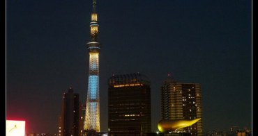 東京新名所 淺草文化觀光中心 眺望skytree(東京晴空塔) (2012年4月新開幕)