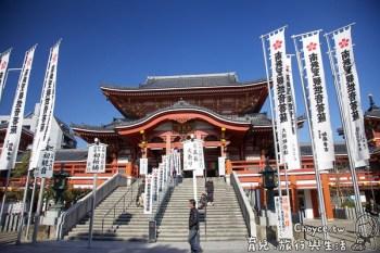 (日本愛知縣) 名古屋代表特色名產 日本人指定這一味準沒錯 青柳ういろう米粉糕