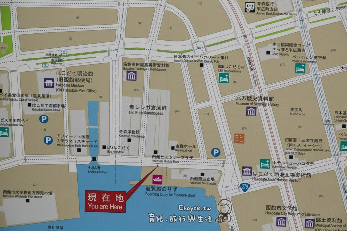 漫步函館金森倉庫群 好逛好買商場(外國人免稅)玩到過癮也不收錢的樂高樂園,函館必吃人氣甜點、金森啤酒工廠