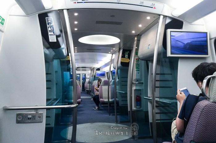 (香港交通) 香港機場快線 免費酒店接駁巴士服務 省時省力省車資
