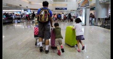 (Choyce雜感) 小孩+行李推車=惡搞機場?!