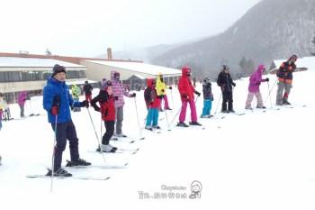 (滑雪意外) 草津西吾妻福祉病院 急診室半日遊 滑雪急難救助全紀錄