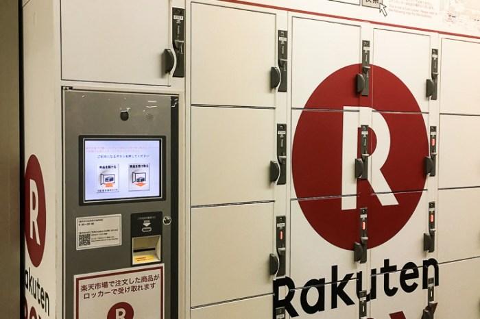 (日本購物推薦) Rakuten BOX 樂天BOX,上網購物,車站寄物櫃收貨