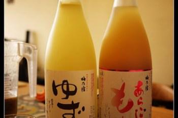 (日本) 關西奈良產 梅乃宿柚子酒,水蜜桃酒(Amazon網購)