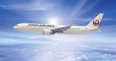 (好康分享) 日本航空台灣Facebook粉絲專頁成立一週年紀念活動