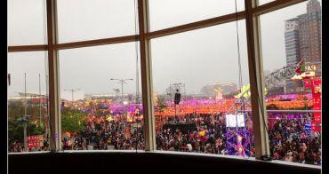 (台灣好好味) 2013台灣燈會在新竹縣 欣賞燈會最佳景觀餐廳 Bistro 302