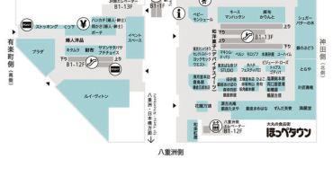 (日本東京) 東京車站 大丸東京店百貨一樓 和洋果子與藝術品般的蛋糕(免費娃娃車與ipad中文導覽系統)