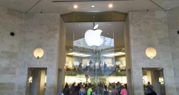 (巴黎Fun暑假) 蘋果維修服務測試 哀鳳手機傳輸線更換成功記錄