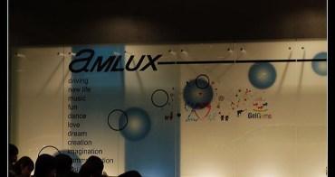 池袋太陽城 免費電動遊樂場 駕車體驗@豐田展示中心Toyota auto salon Amlux