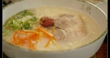 (韓國美食) 濟州島代表美食:黑豬肉 @ 삼대국수회관三代湯麵會館