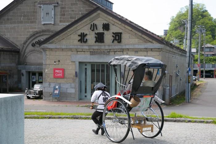 小樽堺町購物 北連風土館 北方食材與飲食文化館 ホクレンふうど館  團體巴士停車場對面即達 外國人免稅優惠
