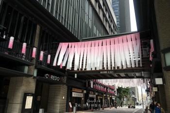 日本橋室町 COREDO 日本橋案內所 串聯江戶時代與現代的橋樑 江戶老鋪一網打盡 小津和紙 山本海苔
