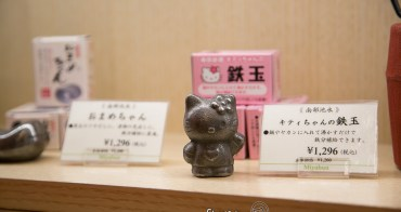 日本廚娘愛用好刀 宮文刀具專賣店 北海道限定 免費拋磨售後服務