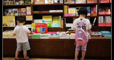 (Choyce育兒經) 12個享受親子閱讀的方法