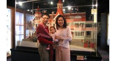 小喬去參觀袖珍博物館