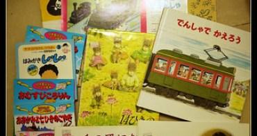 (日本) 東京購買便宜童書繪本 推薦BOOKOFF秋葉原駅店