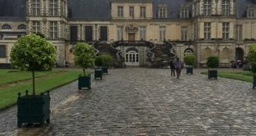 (巴黎Fun暑假) 世界文化遺產巡禮 楓丹白露宮Château de Fontainebleau(語音導覽) 跟著當地旅行團 交通免煩惱
