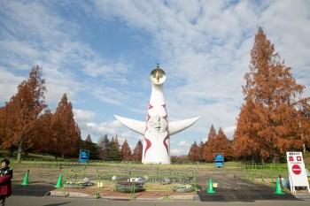 跨越世代不變的主題:人類進步與調和 Expocity旁大阪近代化推手 萬博紀念公園 自然文化園散策 万博記念公園 ばんぱくきねんこうえん