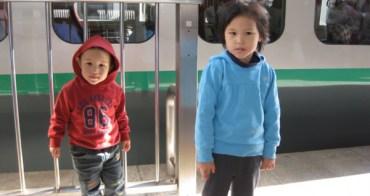 20091120 福島縣飯坂溫泉