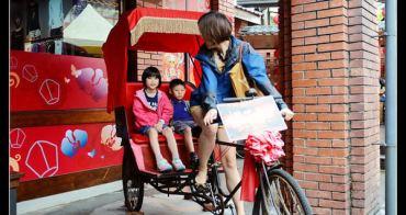 2013年快樂兒童節,傳藝兒童節@宜蘭傳藝中心