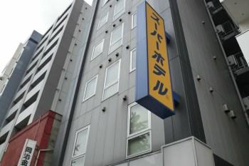 商務單身住宿推薦 超級飯店Super Hotel 上野御徒町店 交通購物超方便