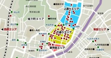 (熊本) 購物推薦 辛島町商圈與わくわく市場