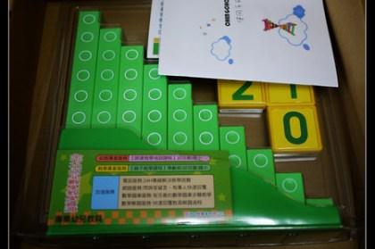 (好物推薦) 學齡前的孩子學數學-數棒金星盒開箱!!