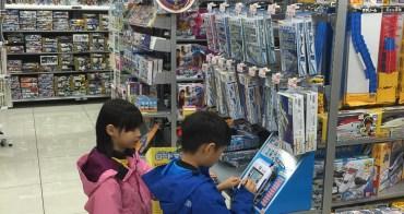 (Choyce育兒經) 打電動電玩 鍛鍊腦力還是自我封閉?真實生活的家人比不上虛擬實境的人物嗎?