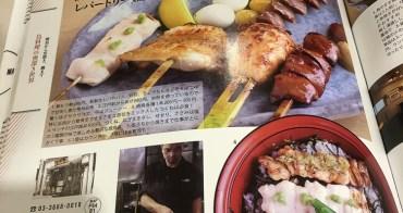 東京美食餐廳推薦 中午超值套餐不容錯過 親子丼創始店 傳承八代老字號烤雞丼 人形町江戶路 edo ji