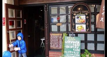 (日本九州) 美食推薦 門司港 とらや cafe ハヤシライス