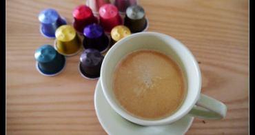 (開箱文) Nespresso膠囊咖啡機(瑞士製造,美國帶回)