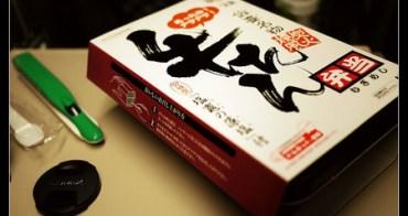 (日本) JR東日本 東北新幹線 炭火焼風牛タン弁当「塩釜藻塩付」仙台牛舌便當開箱