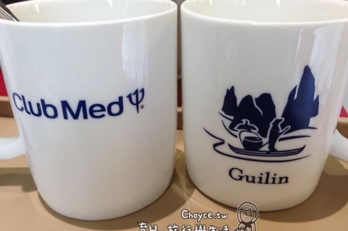(Club Med Guilin) 桂林全包式度假村,村裡處處都有戲 國內外藝術大師創作品大集合