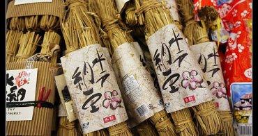 (日本) 水戶特產推薦 納豆納豆還是納豆!