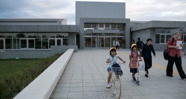 超幸福小學 日本最先進小學校在東川町@北海道旭川